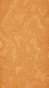 Айс NEW - 95 оранжевый
