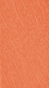 Блюз - 99 апельсин