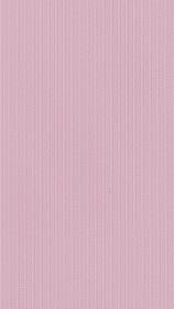 Билайн - м 96 розовый