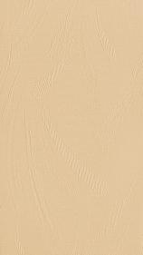 Палома - 04 персик